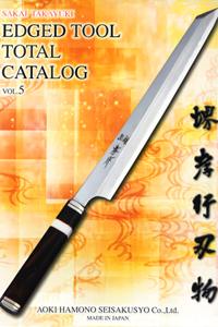 catalog11