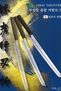 堺孝行韓国語版カタログ